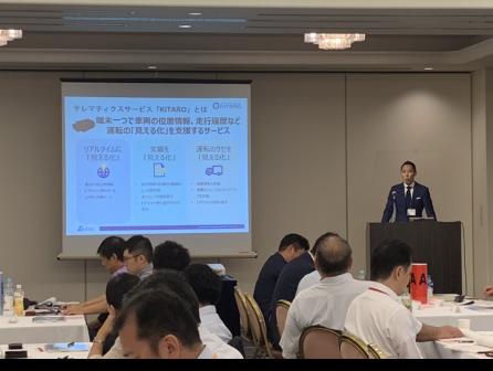 船井総研次世代給食業経営研究会
